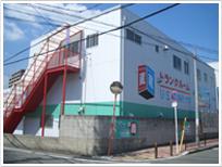 US東大阪蔵 荒本Ⅱ