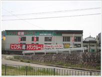 US四條畷蔵 忍ヶ丘