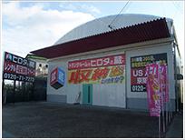 US京都八幡蔵 京阪国道