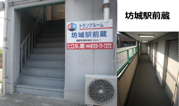 坊城駅前蔵_廊下階段