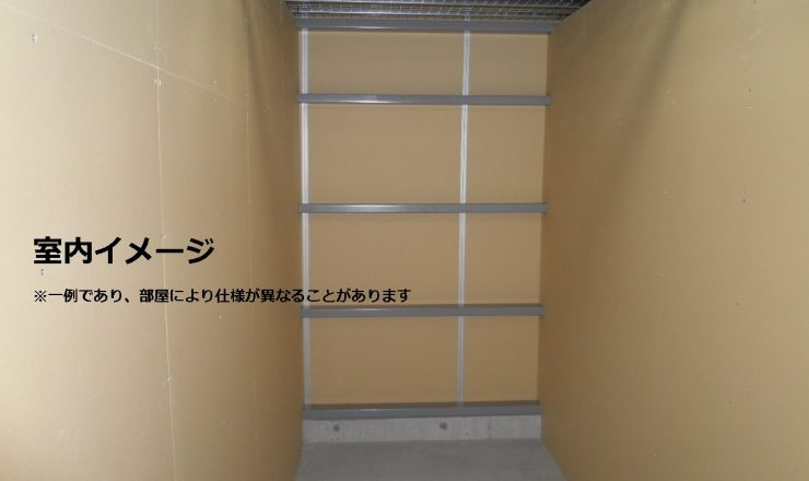 クレール蔵田原本千代・室内