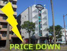miyazaki_pricedown